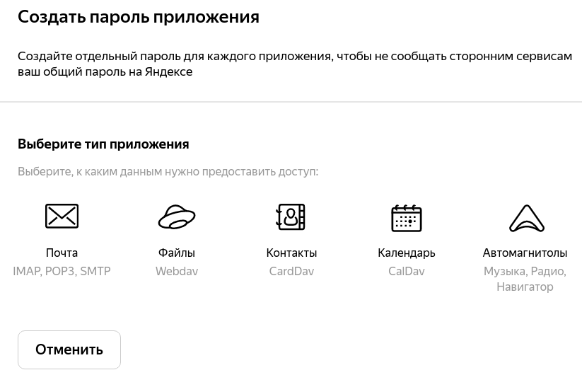 Screenshot-from-2021-09-21-09-37-58.png