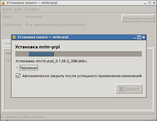 Программы русскоязычная документация по ubuntu