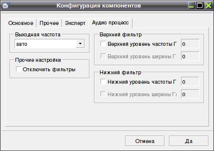 convert mp4 to wma windows 10