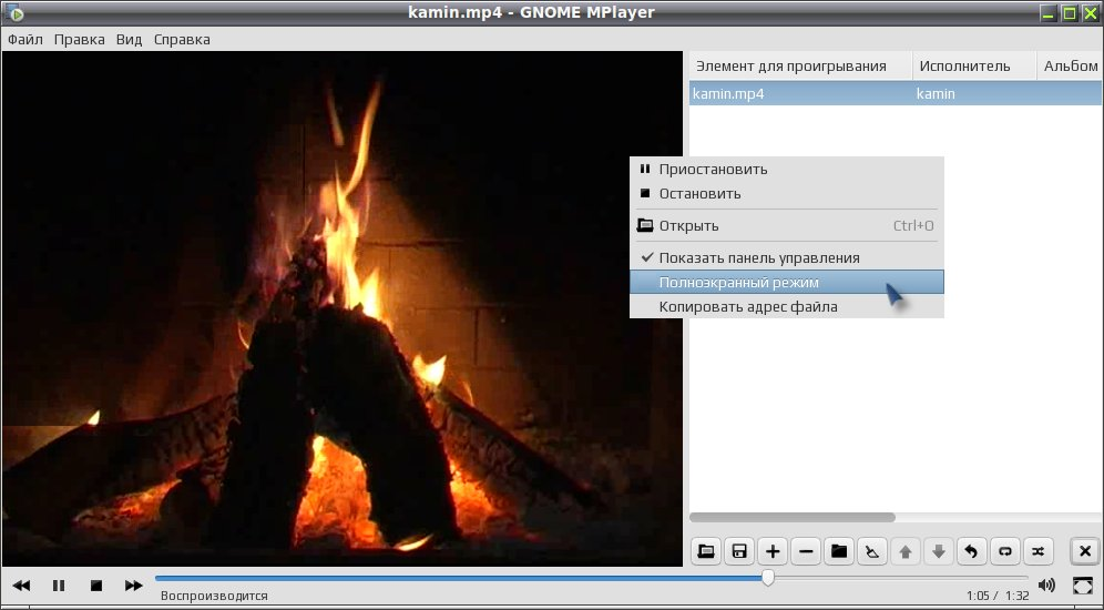 GNOME MPlayer / Универсальный мультимедиа проигрыватель
