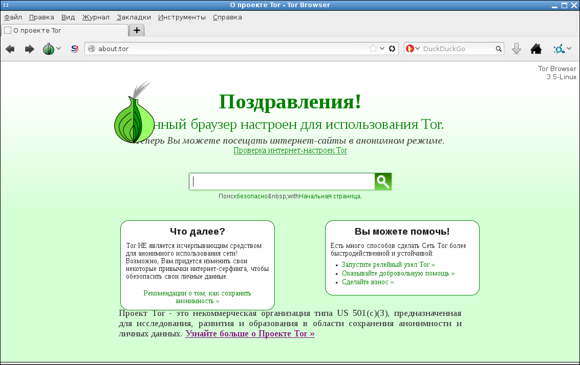 tor browser with proxy gidra