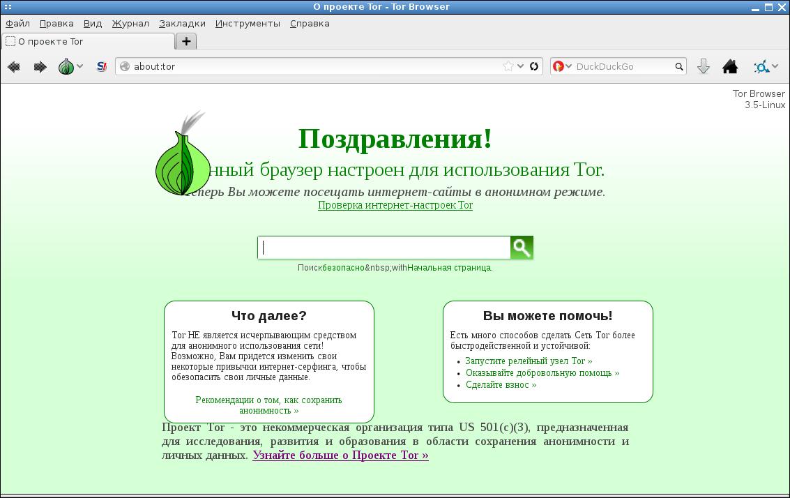 tor browser not starting gidra