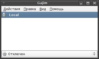 Gajim - Jabber-клиент