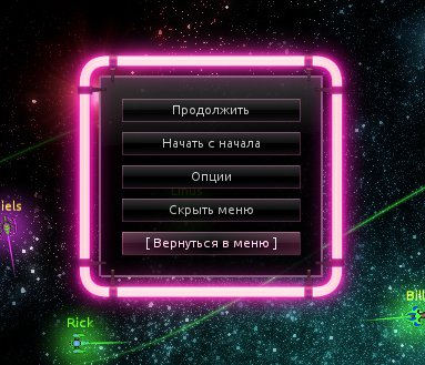 M.A.R.S. (mars) - игра для Linux