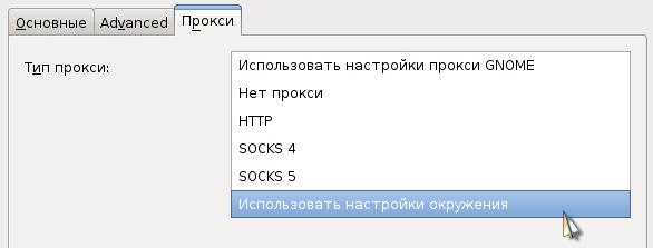 Pidgin - icq для Линукса