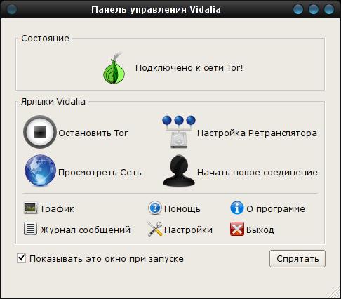 vidalia bundle tor browser
