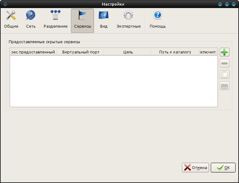 Программу для взлома Wifi, скачать программу для взлома пароля на Wifi