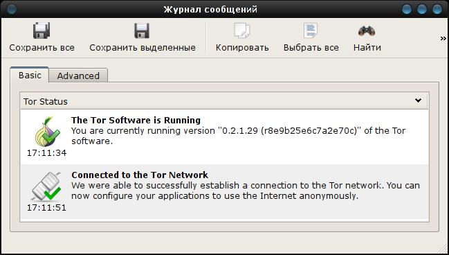скачать программу видалия на русском языке - фото 6