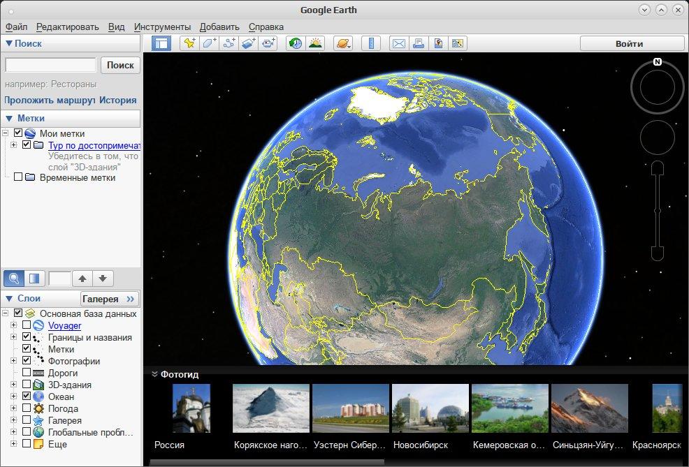 программа гугл карта земля