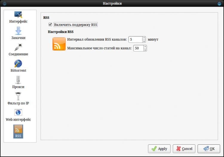 qBittorrent - программа для скачивания торрент-файлов
