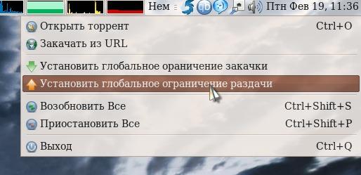 qBittorrent - настройки программы для скачивания торрент-файлов