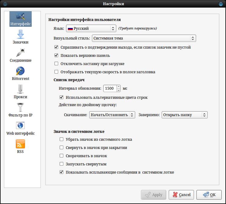 Qbittorrent Ip Filter