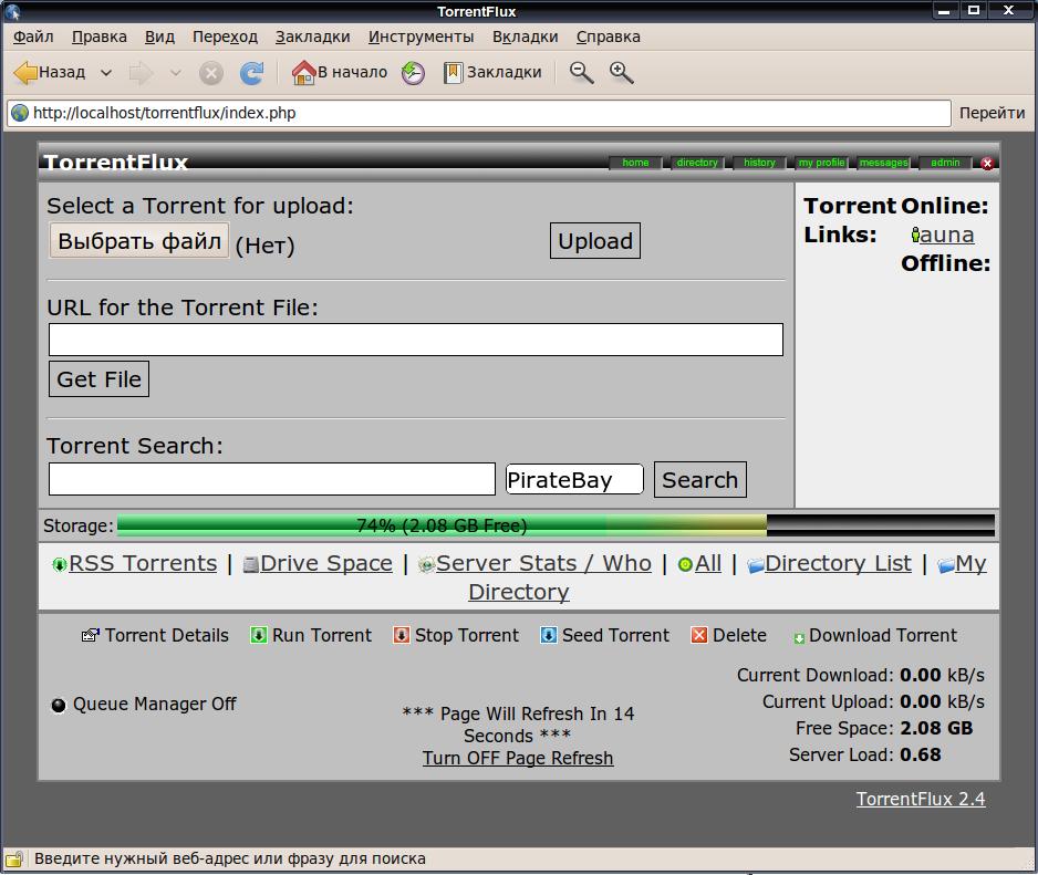 Torrentflux-B4rt Config Free Download