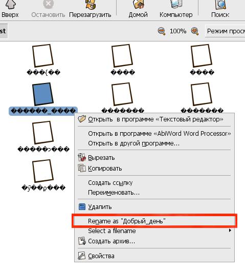 usage-ru.png