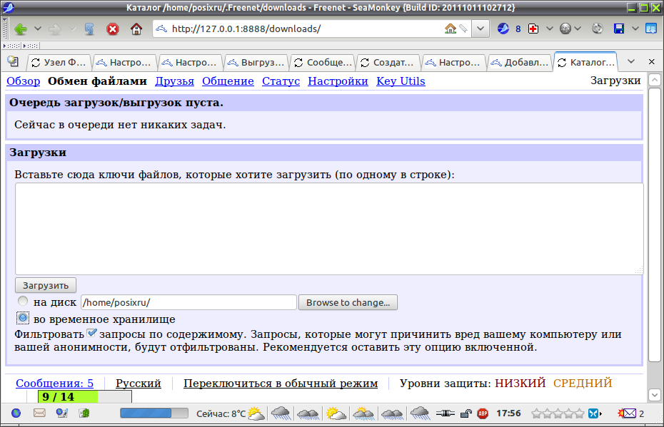 Freenet FreeNet: The