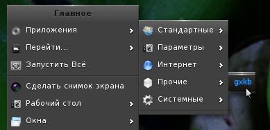 gxkb_02.jpg