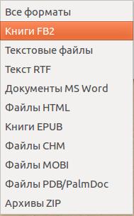 CoolReader 3 from ubuntu ppa версия 3.1.2, поддерживаемые типы файлов