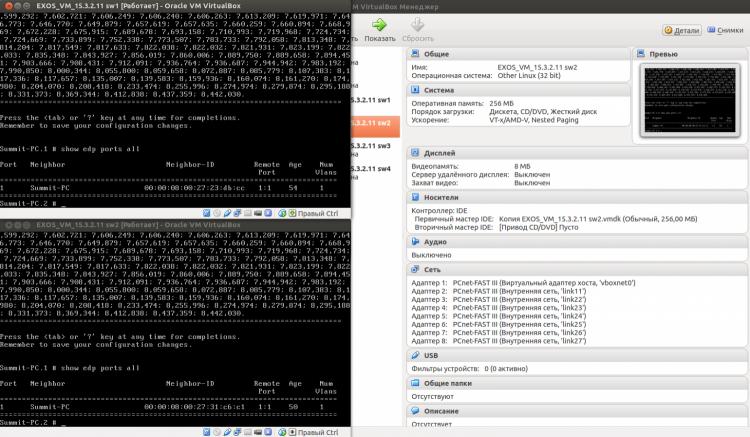Генерация новых портов для Extreme XOS VM и создание линка между двумя виртуальными свитчами