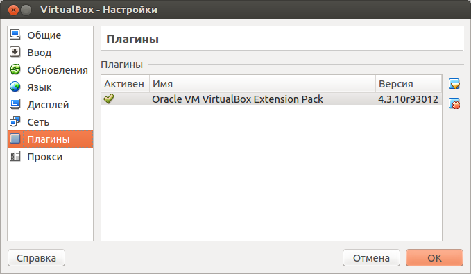Устанавливаем OVB Extension Pack в Oracale VirtualBox