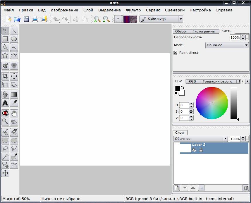 программа графический редактор - фото 4