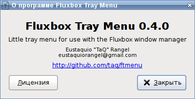 Fluxbox Tray Menu