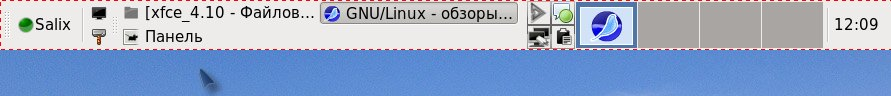 xfce41011.jpeg