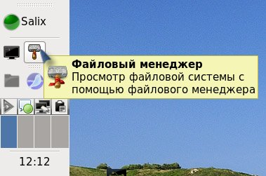 xfce41012.jpeg