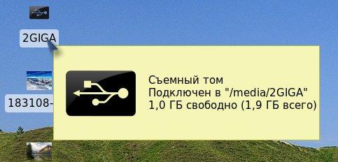xfce41019.jpeg