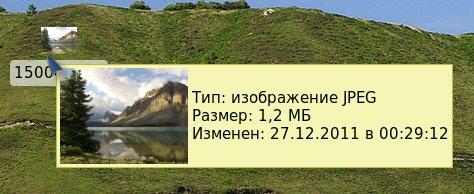 xfce41020.jpeg