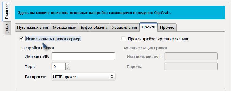 amd appzone emulator téléchargement gratuit