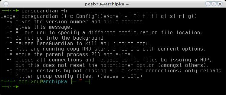 По настройке контент-фильтрации на прокси-сервере для pdf