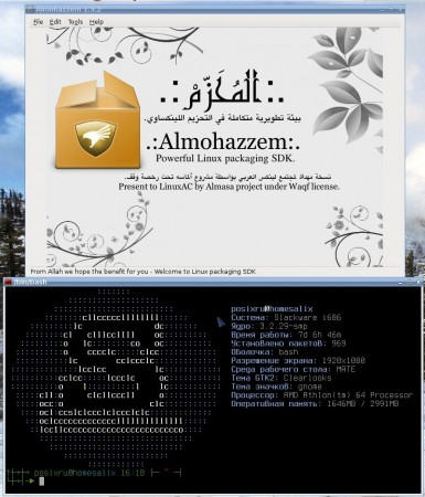 almohazzem_012.jpeg