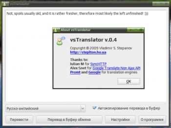 vstranslator_003.png
