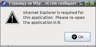 ie_001.png