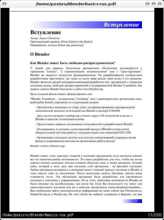 uchebnik-php-mysql-pdf-upload-script