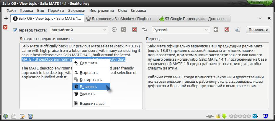 Translator For Firefox Download