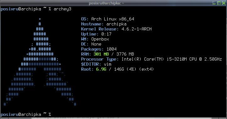 alsi / archey - Скрипты отображающие логотип Arch Linux и