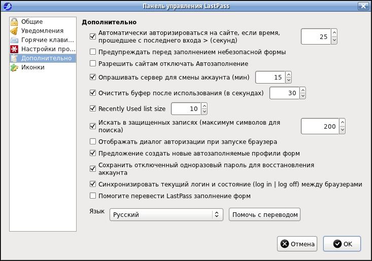 Как сделать программу ворующие пароли - Vitraj-miracol.ru