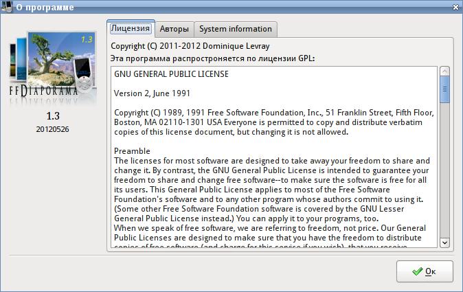 gnu public licenses