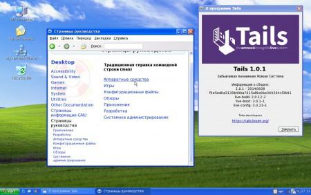 tails_001.jpeg