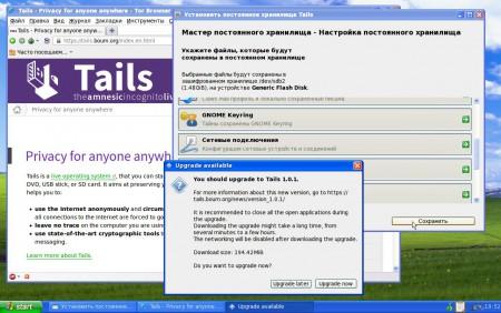 tails_012.jpg