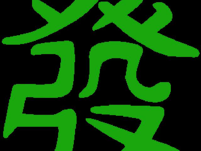 Kajongg (Classical Mah Jongg)