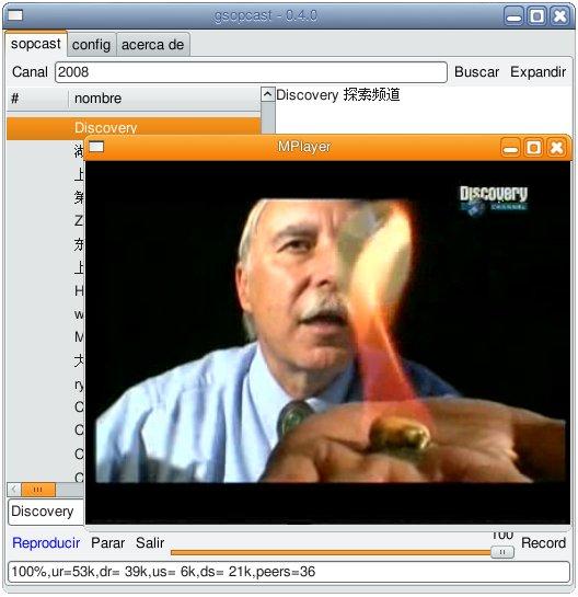 SOPCast - видеотрансляция p2pTV