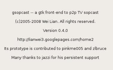 SOPCast - p2pTV