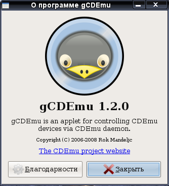 CDemu