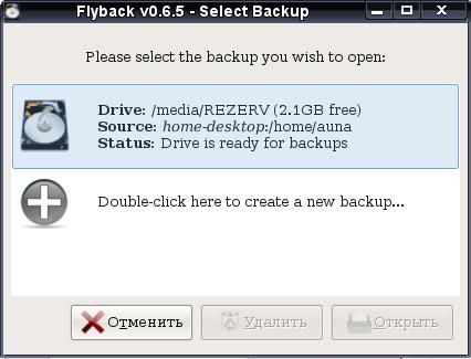 FlyBack