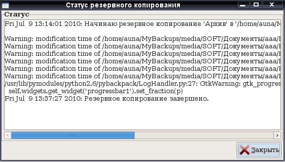 Pybackpack