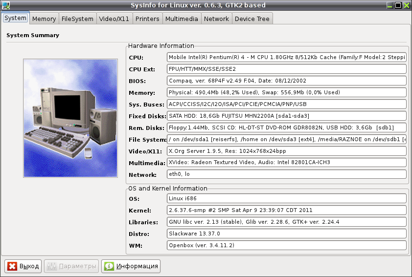 SysInfo for Linux