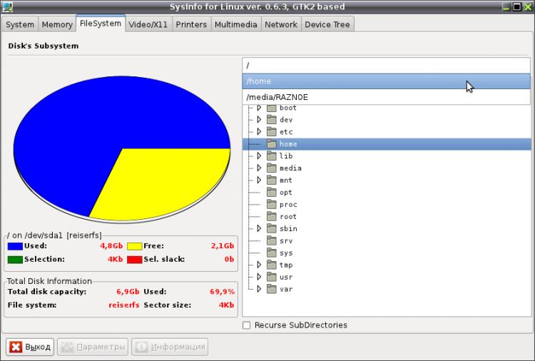 Сбор, обработка и отображение системной и конфигурационной информации