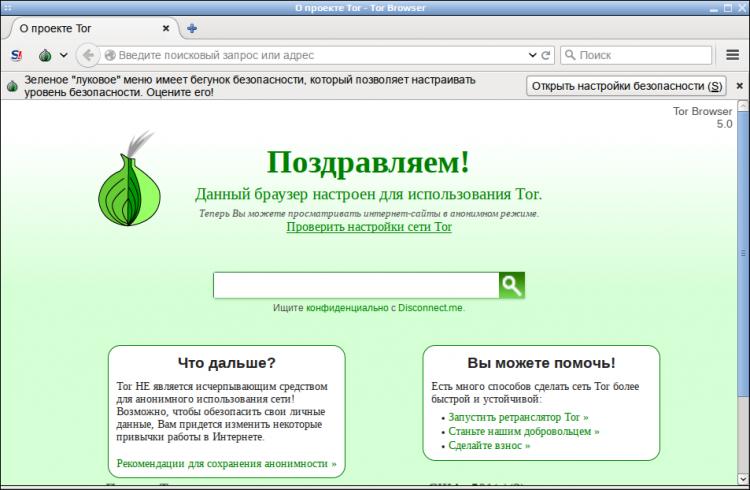 Что посмотреть в тор браузере tor browser for windows настройка hydraruzxpnew4af